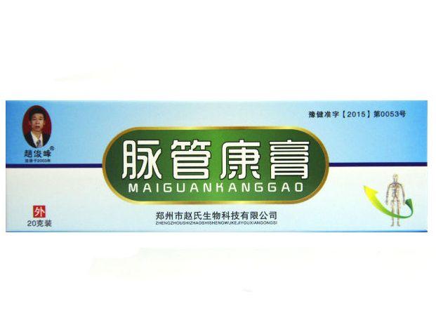 Таблетки от простатита китайские